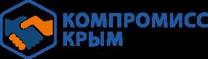 Компромисс Крым